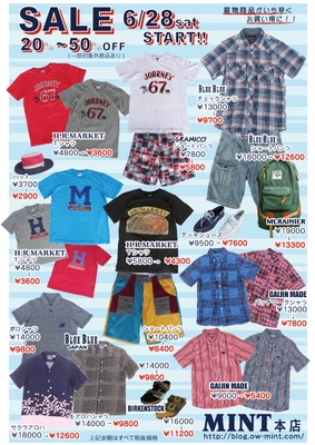 SummerSale2014MENS.png